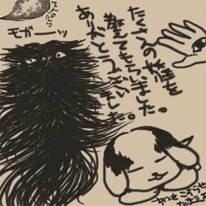 mizukisensei